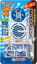 【本日楽天ポイント5倍相当】大日本除虫菊株式会社おでかけカトリス 40日 コンパクトタイプセット(1セット)
