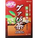 井藤漢方製薬グァバ茶100%3g×30袋×6個セット