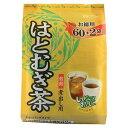 【発P】井藤漢方製薬徳用はとむぎ茶5g×62袋×20個セット