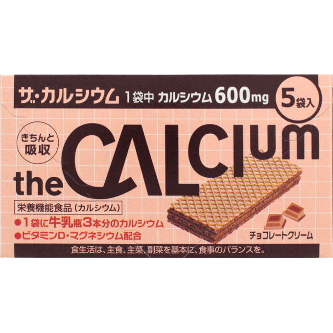【本日楽天ポイント5倍相当】大塚製薬ザカルシウム...の商品画像