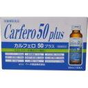 ベータ食品株式会社カルフェロ50プラス【ドラッグピュア楽天市場店】【RCP】
