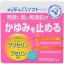 【第2類医薬品】【クーポン利用で最大7倍相当】株式会社近江兄...