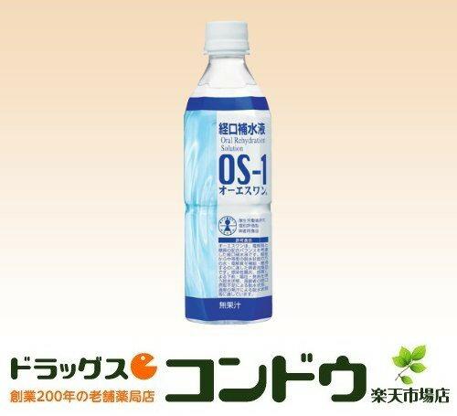 経口補水液 オーエスワンペットボトル 500ml