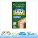 Hisamitsu MSM 140粒【久光製薬】【4987188157015】【納期:14日程度】【SS】