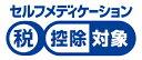 【第(2)類医薬品】【セルフメディケーション税制控除対象】【送料無料!】ニコレット クールミント 96個【武田薬品工業】【4987123700016】※この商品はお一人様3個までとさせていただきます。