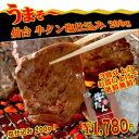 Nippai-touhoku-01