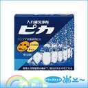入れ歯洗浄剤 ピカ 28錠+4錠【ロート製薬】【4987241301065】