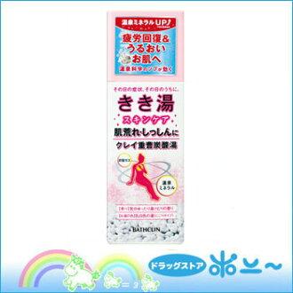 Kikiyu bath clay baking soda carbonated water 360 g