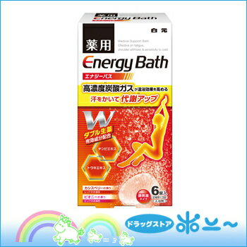 Energy bath cassisbury scent × 3 lock & Peony fragrance x 3 tablets