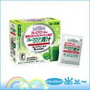 【送料無料】コレスケア キトサン青汁【大正製薬】【4987306020368】