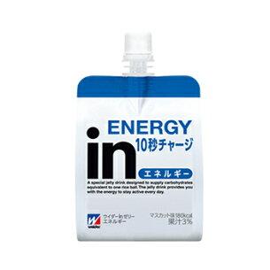 ウイダー エネルギー マスカット 森永製菓 4902888543890