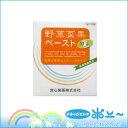 【送料無料!】野草菜果ペースト酵素 5g×30袋【救心製薬】【4987061082946】
