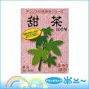 甜茶 2g×24包【本草製薬】【4987334713737】