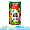 カゴメ 野菜一日これ一本 190g×30缶【カゴメ】【4901306086605】【SS】