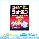 スーパーラットホン 3g×12包入【大木製薬】【4987362110416】