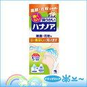 ハナノアa 洗浄器具+洗浄液 300ml【小林製薬】【4987072070871】