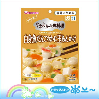 有趣吃了蒸的魚水餃蟹球醬 100 g (見容易 / 司 1)