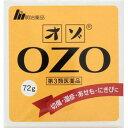 【第3類医薬品】OZO(オゾ) 72g【明治薬品】【4954007801121】【sp】