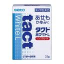 【第2類医薬品】タクトホワイトL 32g【佐藤製薬】【4987316015033】※この商品はお一人様3個までとさせていただきます。