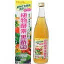ビネップル 植物酵素 黒酢飲料 720ml【井藤漢方製薬】【...