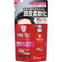 【メール便可】プロテク 頭皮ストレッチ コンディショナー 詰替え(230g)【4903301231226】【PRO TEC(プロテク)】