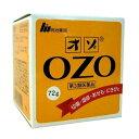 【第3類医薬品】オゾ 72g【4954007801121】
