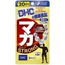 【メール便】DHC マカ ストロング 20日分(60粒)【4511413406823】