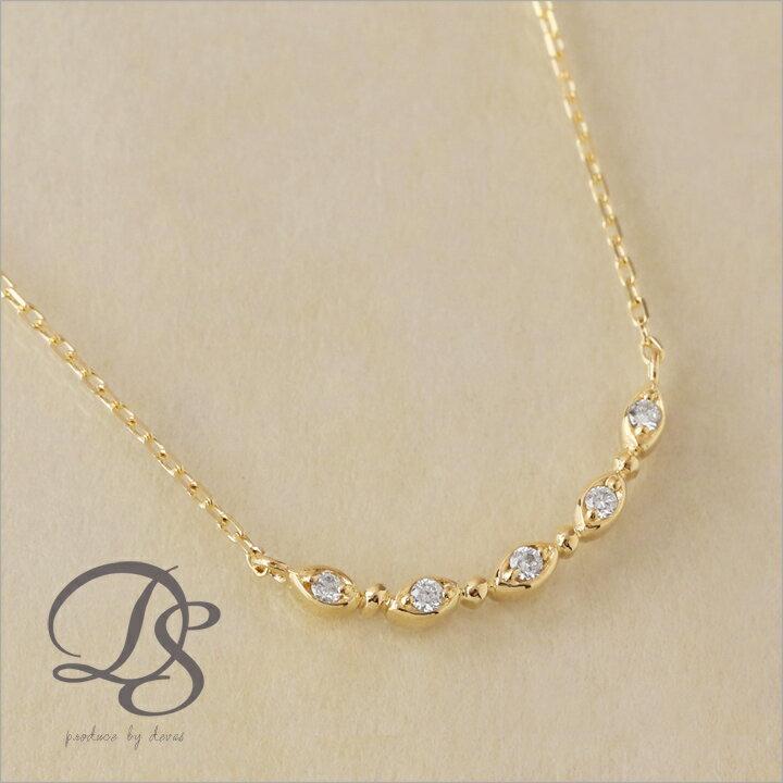 k18 18金 ゴールド ネックレス 「5石ダイヤ ダイヤモンド ゴールドネックレス」 プレゼント送料無料 あす楽対応『DEVAS ディーヴァス』 シンプル 誕生日 プレゼント ギフト ジュエリー レディース 大人 ダイヤ かわいい