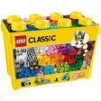 【ポイント10倍】黄色のアイデアボックス スペシャル<レゴ クラシック10698>LEGO/ブロック/知育玩具/おもちゃ/プレゼント/4才