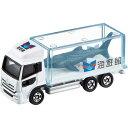 トミカ No.069 水族館トラック(サメ)(箱) タカラトミー 3歳から