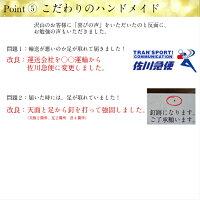 �ڥ������륷����գ��ĥ��åȡۥϥ�ɥᥤ��/�ɳݤ�/����/���٤룴��/��ê/�ץå���ԥ�/madeinJapan/555033