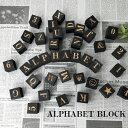 【 アルファベット BLOCK 】 アルファベット オブジェ...