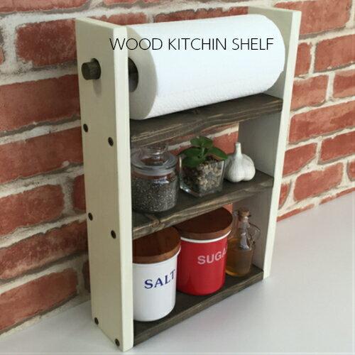 見せるキッチンへ大変身♪<♪キッチンシェルフ♪>キッチンペーパースパイスラックハンドメイド