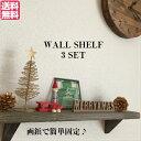 【画鋲で簡単固定♪】【送料無料♪】壁掛け、木製、神棚、プッシュピン、made in Japan