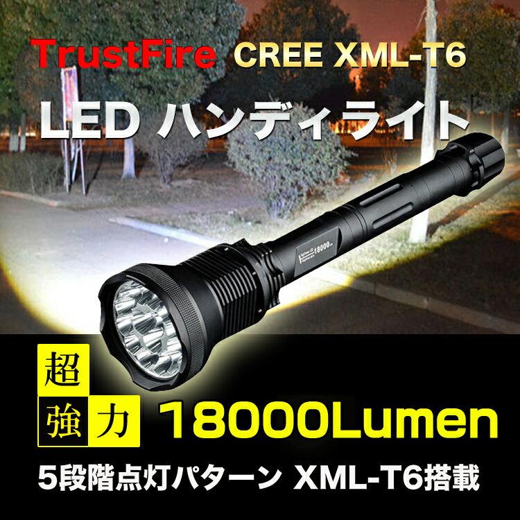 超爆光!TrustFire AK-91 15*CREE XM-L2 LED Flashlight 18000lumens 5モード 4本用充電器付き TrustFire 保護回路付き18650リチウムイオン電池(3400mAh) * 4