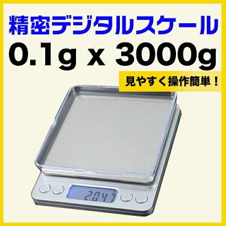 超小型移動數位秤口袋廚房規模精度數位秤電子秤 (0.1 g-3000 g) 廚房秤
