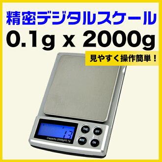 超小型移動數位秤口袋廚房規模精度數位秤電子秤 (0.1 g-2000 g) 廚房秤