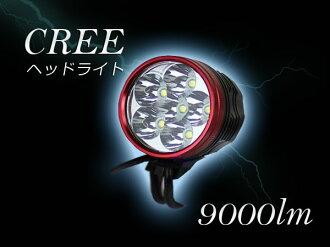 美國 CREE XM l T6 光 9000 LM / 大燈 / 自行車燈 / 6400 mAh 電池 / 可充電
