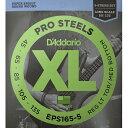 【DT】5弦用 D'Addario EPS165-5 Pro Steels 045-135 Long Scale ダダリオ ベース弦