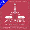 【DT】3セット Augustine Regal/Red Set Classic Guitar Strings オーガスチン クラシック弦
