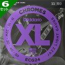 【DT】6セット D'Addario ECG24 Flat Wound 3弦ワウンド 011-050 ダダリオ フラットラウンド エレキギター弦