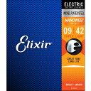 DT Elixir Nanoweb #12002 Extra Light 009-042 エリクサー ナノウエブ エレキギター弦