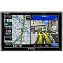 ◆自車位置表示が正確! グロナス、みちびき、GPSのトリプル衛星受信で、測位確率がさらに向上しました。 ◆道路情報が常に新鮮! 高速道路や国道など、新しく開通する道路データにいつでも更新可能、しかも無料! ※無料更新は2017年11月30日まで ◆情報をキャッチして表示! 渋滞や交通規制などの情報をFM-VICSでキャッチして地図上に表示。渋滞を避けてドライブすることができます。 ◆豊富な地図情報でわかりやすい! 内蔵の大容量16GB SSDメモリーに、ドライブに役立つ多彩な地図情報や検索情報をぎっしり収録しました。地図情報はHDDタイプナビゲーション同等の情報量を収録しているので、ルート案内が分かりやすく、迷いません。 ◆案内表示が見やすい! 1152000画素の大画面7V型ワイドVGA液晶(LEDバックライト)を搭載。16GB大容量SSD搭載、高精細7V型ワイドVGAモデル。