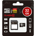 ソフマップ 32GB・UHS Speed Class1(Cl...