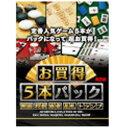 マグノリア お買得5本パック 囲碁・将棋・麻雀・花札・トランプ New 【Windows10対応】