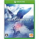 バンダイナムコエンターテインメント ACE COMBAT 7: SKIES UNKNOWN 【Xbox Oneゲームソフト】
