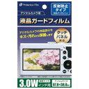 ポケット デジカメ用液晶ガードフィルム 3.0Wインチ ワイド反射防止タイプ 6274 6274 [振込不可]