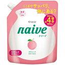 クラシエ 【数量限定】【naive(ナイーブ)】 ボディソープ つめかえ用 桃の葉 1.6L