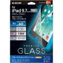 ELECOM(エレコム) TBA18RFLGGBL 9.7インチ iPad 2018年モデル用 保護フィルム ガラス TBA18RFLGGBL