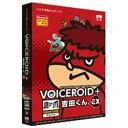 AHS 〔Win版〕 VOICEROID+ 鷹の爪 吉田くん EX